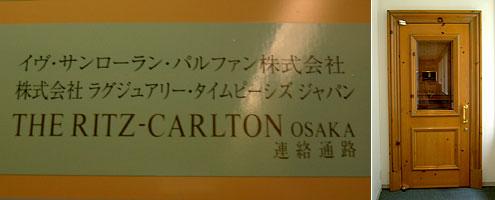 040528_1157_carlton.jpg