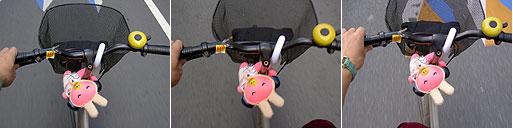 自転車NOVA太