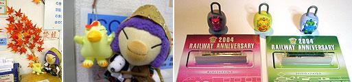 041009_railway.jpg