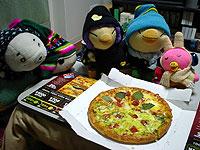 050127_pizza.jpg