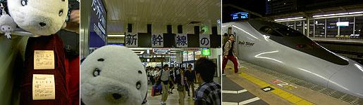 050505_1957_railstar.jpg